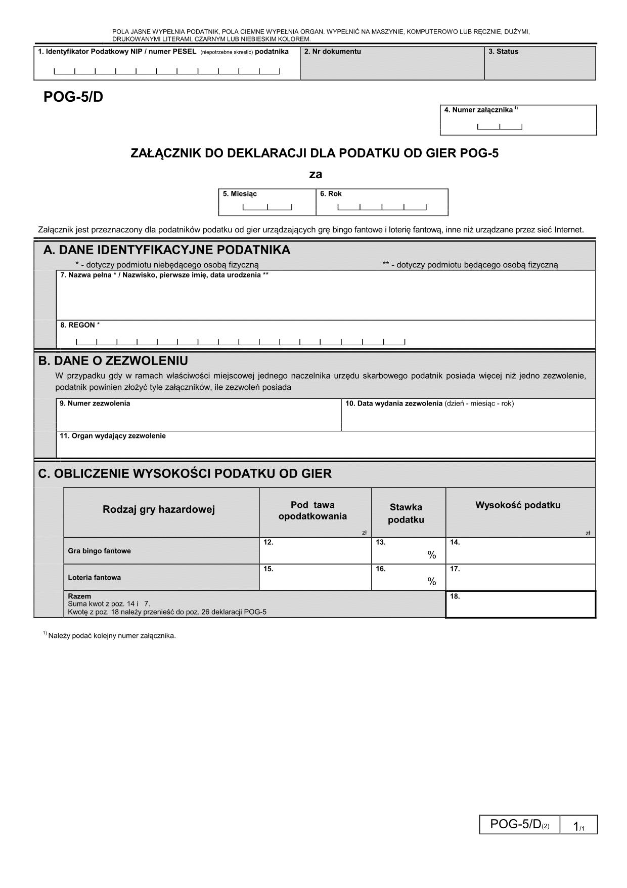 POG-5/D (2) Załącznik do deklaracji POG-5 dla podatku od gier