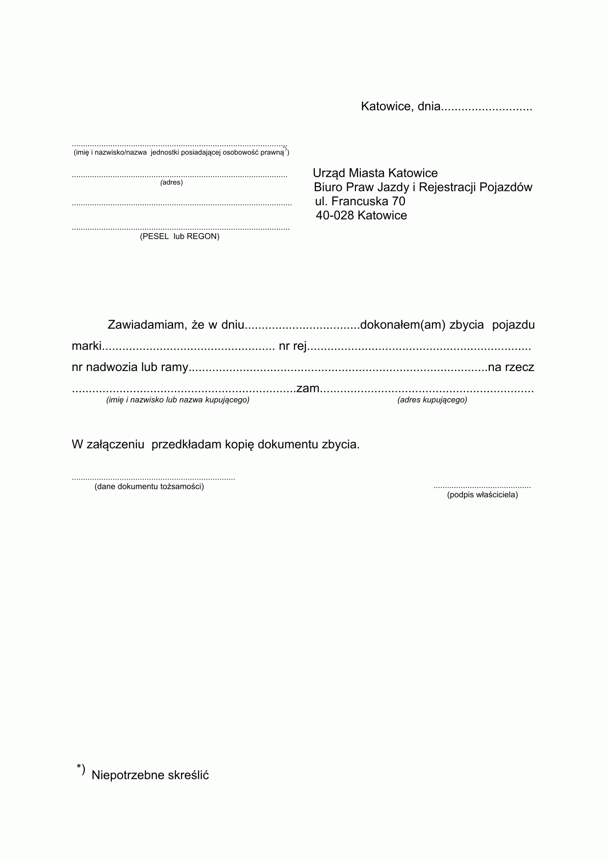template for introduction letter