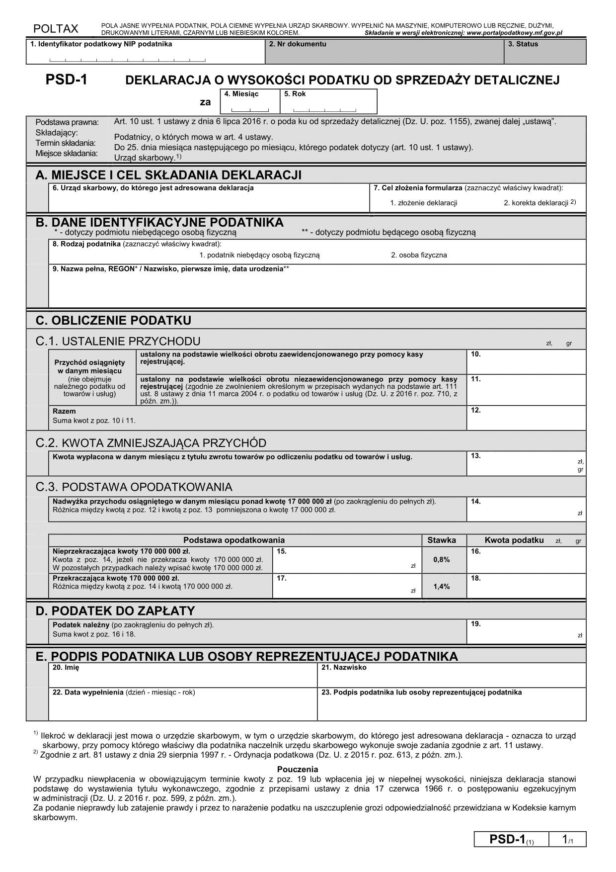 PSD-1 (1) Deklaracja o wysokości podatku od sprzedaży detalicznej
