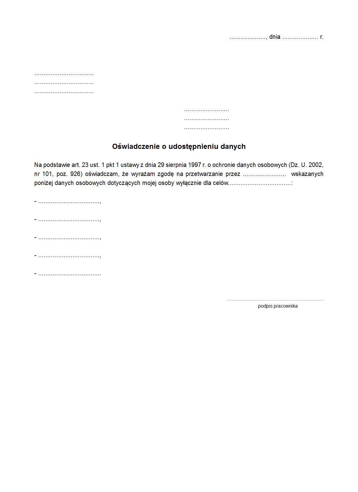 62412d78d53a5f OUD Oświadczenie o udostępnieniu | druk, formularz online