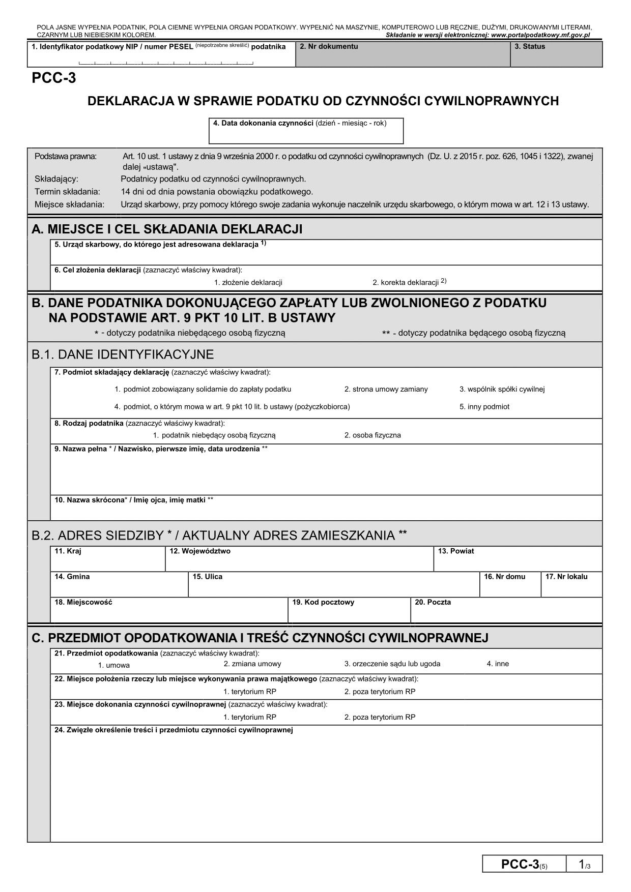 PCC-3 (5) Deklaracja w sprawie podatku od czynności cywilnoprawnych
