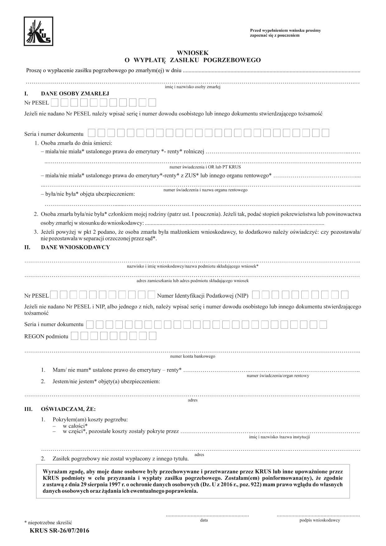 KRUS SR-26 Wniosek o wypłatę zasiłku pogrzebowego