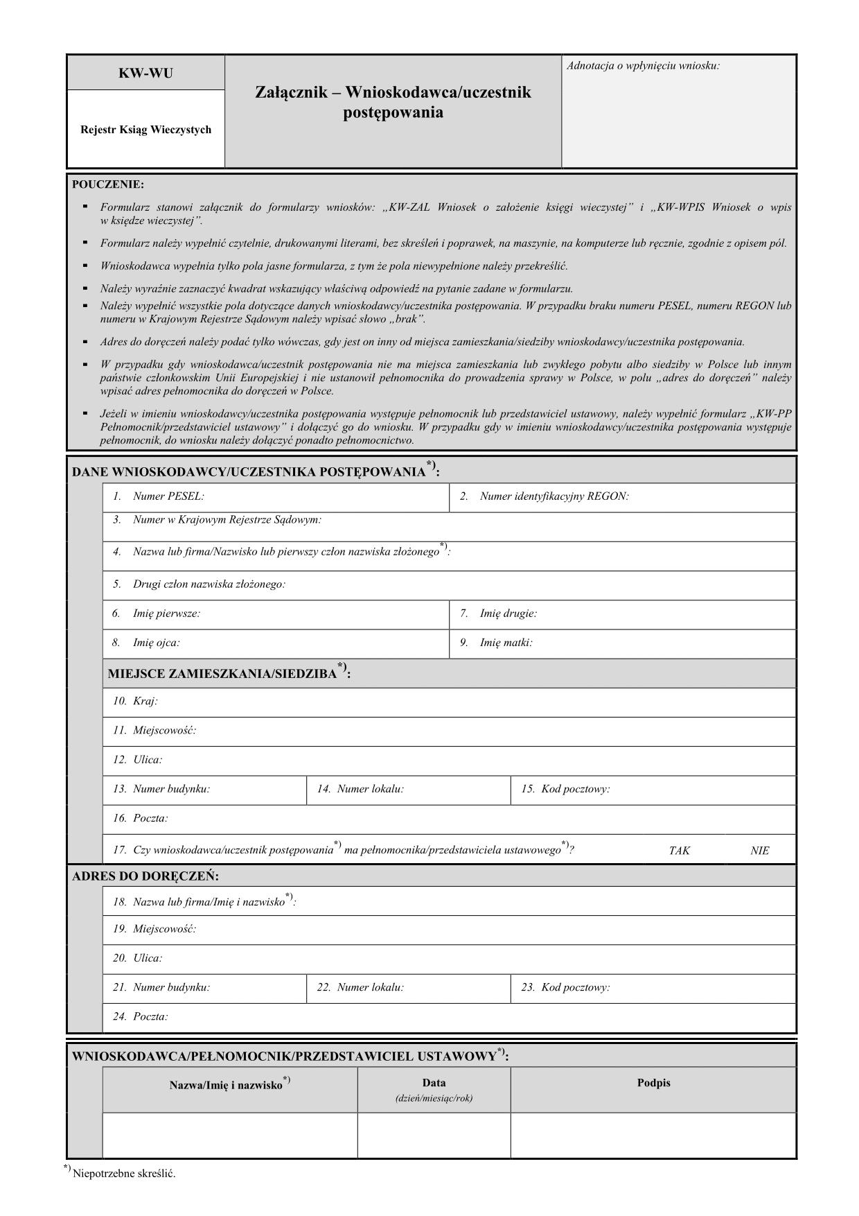 KW-WU (od VII 2016) Załącznik – Wnioskodawca/uczestnik postępowania