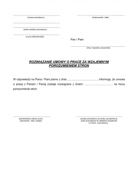 RUPPS Rozwiązanie umowy o pracę za wzajemnym porozumieniem stron (pracodawca)
