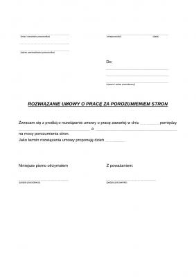 RUPPWS Rozwiązanie umowy o pracę za porozumieniem stron (pracownik)