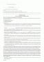 ZUS NP-7  (archiwalny) (od 2012) Wniosek o świadczenie rehabilitacyjne