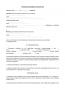USSPS Umowa sprzedaży samochodu przez pełnomocnika sprzedającego